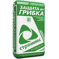 СТАРАТЕЛИ СТРОМИКС - защита от грибка (25 кг.)
