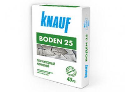 КНАУФ БОДЕН 25- стяжка гипсовая тонкослойная (10 - 35мм)(40 кг)
