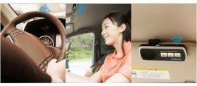 Комплект громкой связи в автомобиль