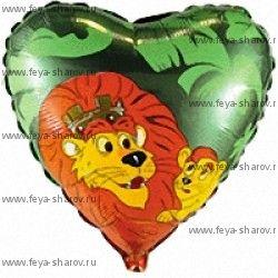 Шар Король лев (46 см)