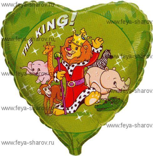 Шар фольгированный Король лев 46 см