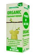 Натуральный стиральный порошок органик, 600 г