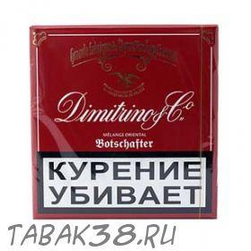 Сигареты DIMITRINO Botschafter  МРЦ 160 руб.