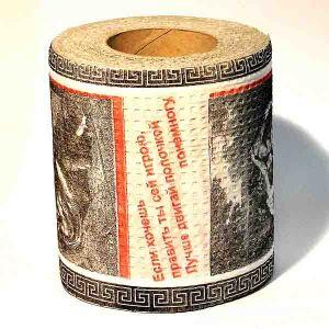 """Туалетная бумага  """"Эротическая гравюра"""""""