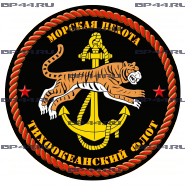 Наклейка Морская Пехота ТОФ