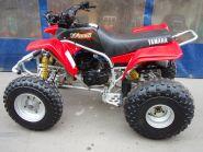 Yamaha YF200S