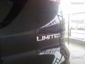 Эмблема LIMITED, хром