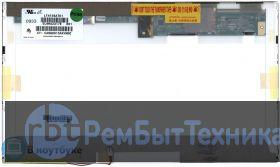 Матрица для ноутбука LTN156AT01 H01