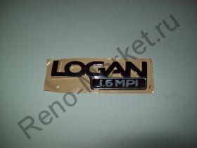 """Эмблема """"LOGAN 1.6"""" Renault оригинал 6001548303"""