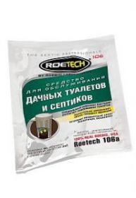 Средство для туалетов и септиков RoeTech 106A  75г