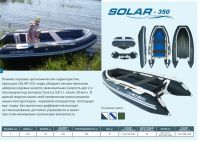 SOLAR-350