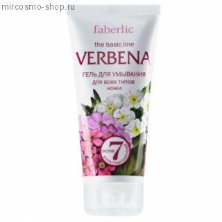 Гель для умывания для всех типов кожи серия Verbena