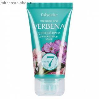 Дневной крем для всех типов кожи серия Verbena