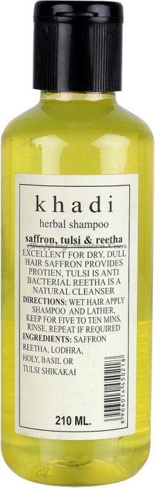 Шампунь для сухих волос Кхади Шафран, Тулси&Ритха / Khadi Herbal Saffron,Tulsi&Reetha Shampoo