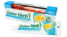 Отбеливающая зубная паста с солью и лимоном Dabur Herb'l, 150г