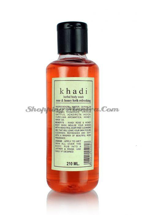 Освежающий гель для душа Роза&Мед Кхади (Khadi Rose & Honey Body Wash)