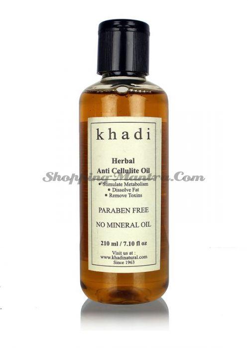 Антицеллюлитное масло для тела Кхади (без парабенов и минеральных масел)