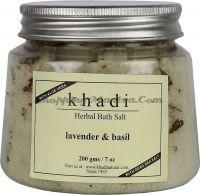 Соль для ванны Лаванда&Базилик с алое вера Кхади (Khadi Herbal Lavender Basil Bath Salt)