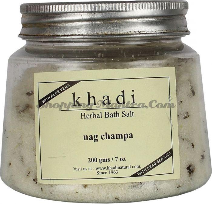 Соль для ванны Нагчампа с алое вера и листьями ним Кхади (Khadi Herbal Nagchampa Bath Salt)