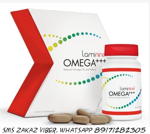 Ламинин OMEGA+++