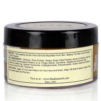 Khadi Herbal Face Massage Gold Scrub