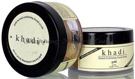 Массажный скраб для лица Золото с маслом Ши Кхади (Khadi Herbal Face Massage Gold Scrub)