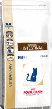 Gastro Intestinal GI32 (2 кг)