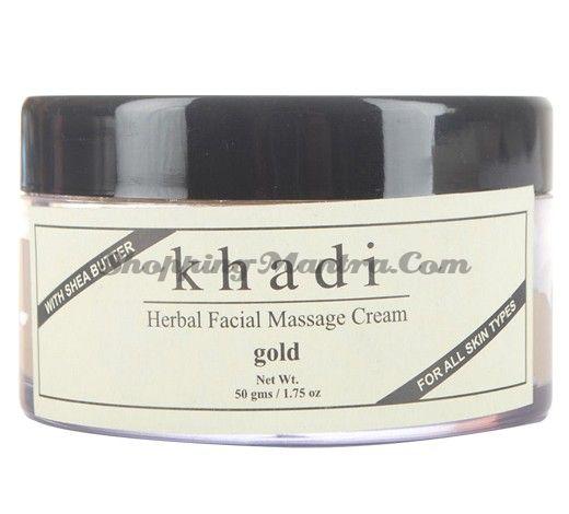 Массажный крем для лица с золотом и маслом ши Кхади (Khadi Gold Facial Massage Cream)