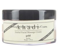 Khadi Gold Facial Massage Cream