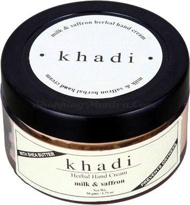 Крем для рук Молоко&Шафран с маслом ши Кхади (Khadi Milk&Saffron Hand Cream)