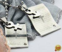 Парные кулоны с молитвами