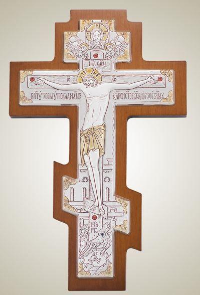 Серебряный с золочением крест-распятие (7*10см., Россия) с инкрустацией гранатами