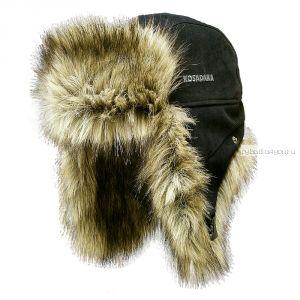 Шапка ушанка Kosadaka Arctic волк черная