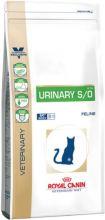 Urinary S/O LP34 (1,5 кг)