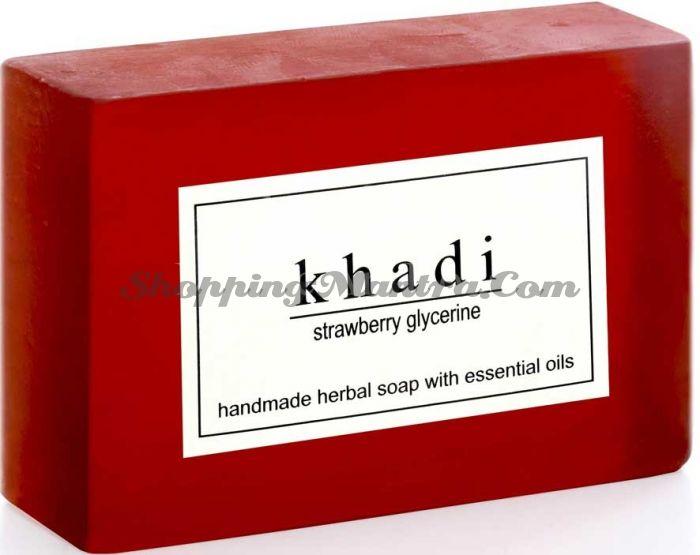 Мыло с натуральными эфирными маслами Клубника (2шт.) (Khadi Herbal Strawberry Soap)