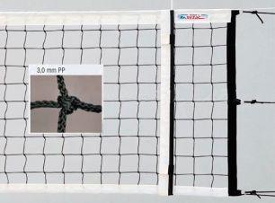 Сетка волейбольная профессиональная KV.Rezac (с тросом) DVV