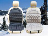 Массажная накидка на сиденье с подогревом