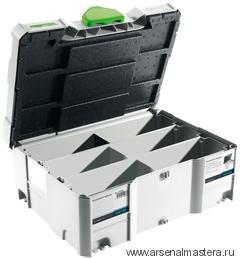 Контейнер  T-Loc Systainer для хранения дюбелей FESTOOL  DOMINO XL