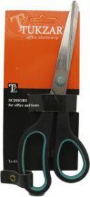 Ножницы (21 см.) (арт. TZ85)