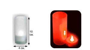 LED-свеча, в матовом стаканчике (красная)