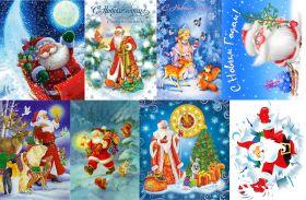 Водорастворимая бумага с рисунком Дед мороз 1 216х139мм
