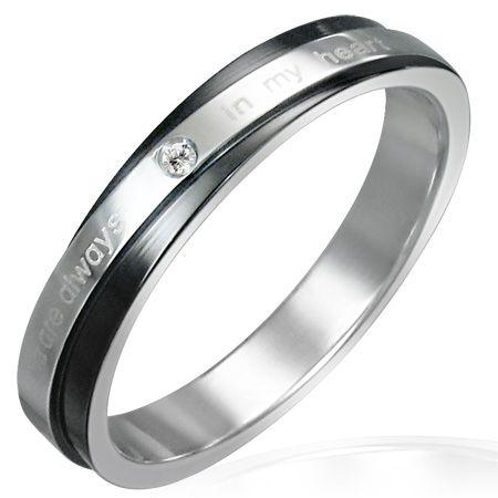 Кольцо Ты всегда в моём сердце