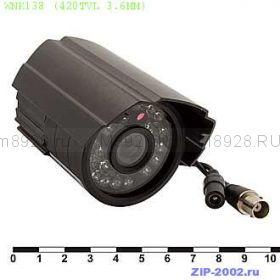 Видеокамера уличная (420TVL 6MM) серая