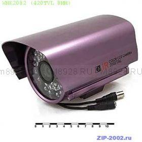 Видеокамера уличная (420TVL 8MM)