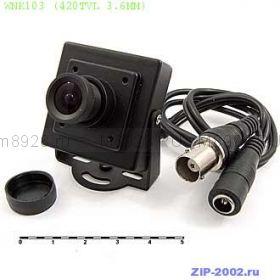 Видеокамера  (420TVL 6MM)