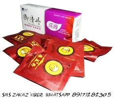 Чай для спринцевания Юй Цин Дань от гинекологических воспалений
