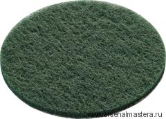 Материал шлифовальный FESTOOL  Vlies, комплект  из 10 шт. STF D 150 green/10x 496508