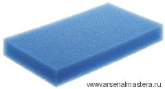 Фильтр FESTOOL для влажной уборки NF-CT 26/36 496169