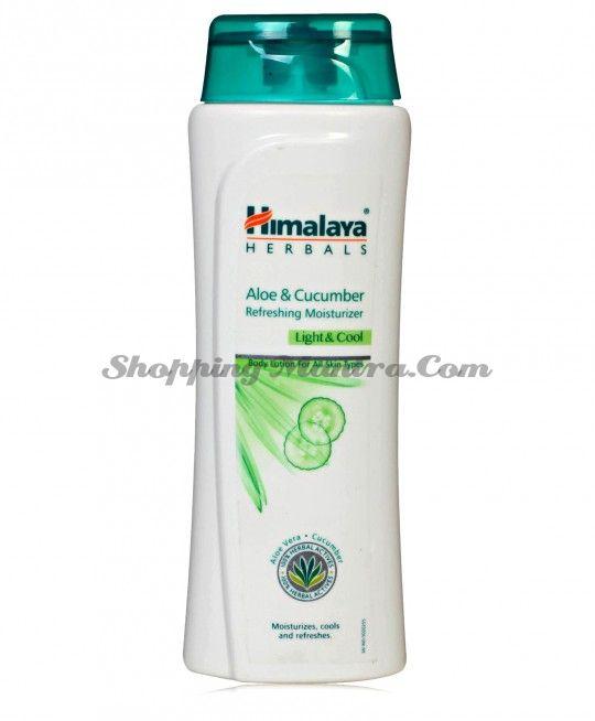 Освежающий лосьон для тела Огурец&Алое Хималая / Himalaya Aloe&Cucumber Moisturizer