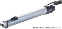 Удлинитель ручки шлифмашинки FESTOOL VL-LHS 225 495169